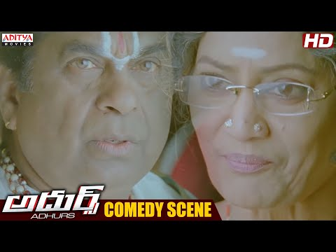 Adhurs Movie brahmanandam Comedy