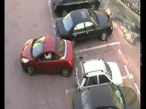 Lekcija iz parkiranja