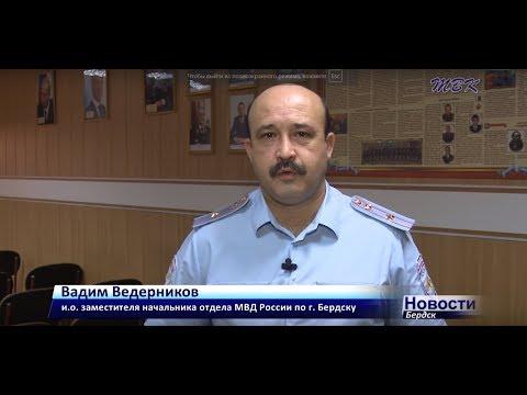 6 преступлений по горячим следам раскрыли бердские полицейские за неделю