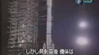 Chinese Rocket Tragic Accident