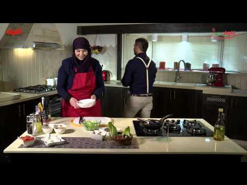 الحلقة الاولى من برنامج شوف مطبخنا