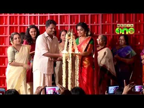 Manju Warrier inaugurates Rima Kallingal's dance school 'Mamangam'