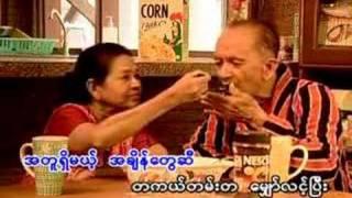 Myo Kyawt Myaing- Min Ma Shi Tat Nay Yar
