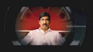 Power Movie Latest Teaser Ravi Teja, Hansika, Regina