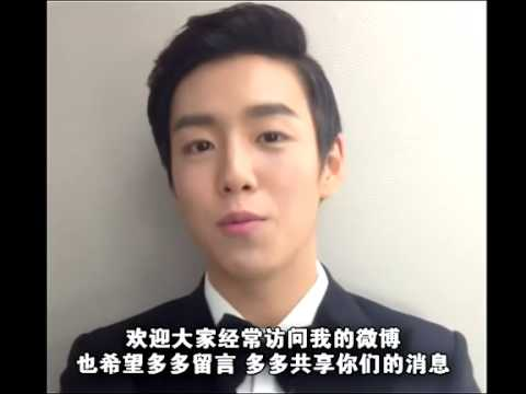 130101 Lee Hyun Woo's Weibo: New Year Message
