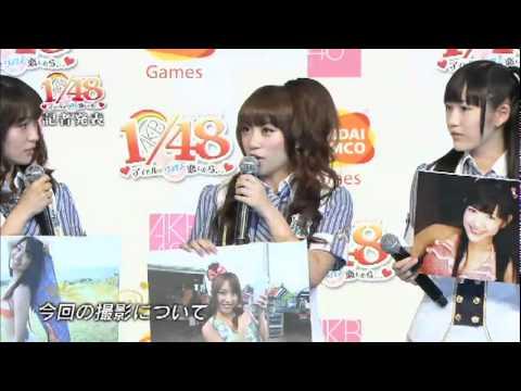 AKB1/48 第2弾 記者会見 / AKB48[公式]
