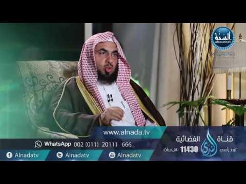 الحلقة السابعة عشرة - نهج النبي في التعامل مع غير المسلمين