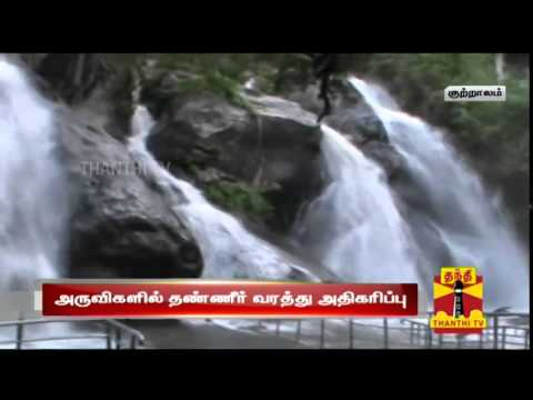 Tourists Banned to Take Bath In Courtallam Main Falls - Thanthi TV