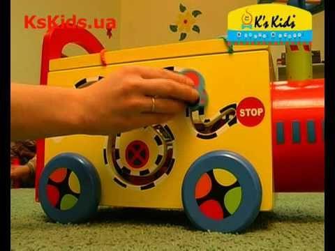 Паровозики игрушки видео