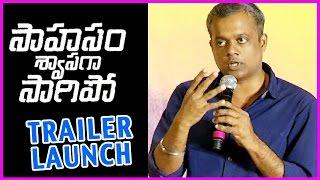 Gautham Menon Speech @ Saahasam Swaasaga Saagipo Trailer