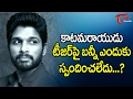 Allu Arjun No Comments on Katamarayudu Teaser Records..