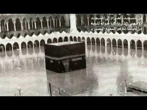 Al Quran Jawfer hafis Surah Yasin Tarjuma (Tamil) - part 1