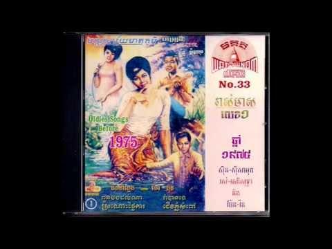 ជើងភ្នំសំពៅ / Jerng Phnom Sampov - Samouth & Sothea