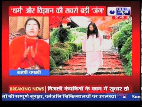 Samadhi News - India News 3 @ DJJS | Shri Ashutosh Maharaj