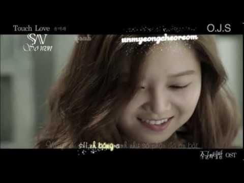 [VietSub+Kara] Touch Love-Yoon Mi Rae (Master's Sun 주군의 태양 OST Part 4)