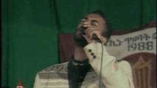 """Abebe Teka - Sew Tiru And Sew """"ሰው ጥሩ አንድ ሰው"""" (Amharic)"""