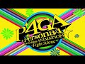 Fight Alone Persona 4 The Golden Animation