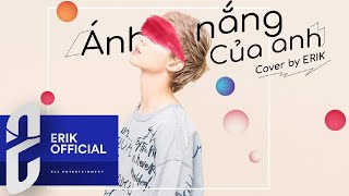 ERIK - ÁNH NẮNG CỦA ANH (COVER) | OFFICIAL AUDIO