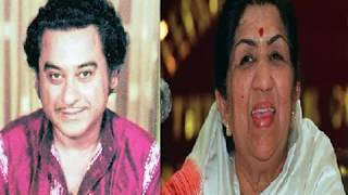 Kishore Kumar and Lata Mangeshkar Songs
