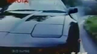 Kitaro - Toyota Supra 3000GT TV Commercial