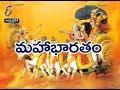 Mahabharatam |Chaganti Koteswara Rao | Antaryami |18th October 2017  | Full Episode | ETV AP