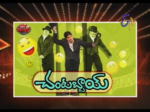 Jabardasth - 14th November 2013