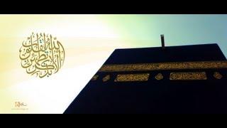 Hafiz Ahsan Amin - Apni Nisbat Se Main Kuch Nahi Hu