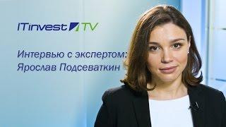В какой валюте хранить сбережения и как заработать на укреплении рубля