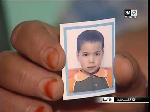 تفاصيل وفاة 4 اطفال جرفتهم المياه بنواحي تزناخت