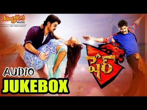 Kalyan Ram's Sher Movie Audio Songs