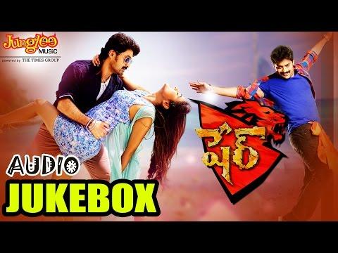 Kalyan Ram\'s Sher Movie Audio Songs