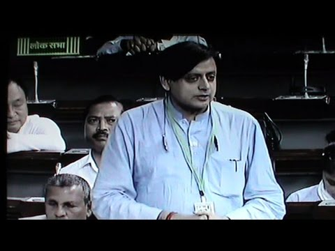 Dr. Shashi Tharoor in Lok Sabha on 07/16/2014