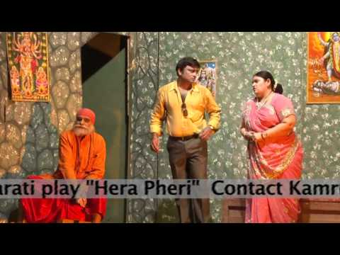 """Hera Pheri"" Gujarati Natak coming USA & Canada June-July 2012"