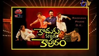 Jabardasth Comedy Show- 13th June 2013
