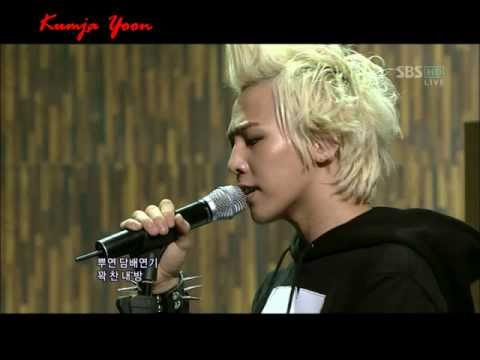 G Dragon - A Boy (Ringtone)