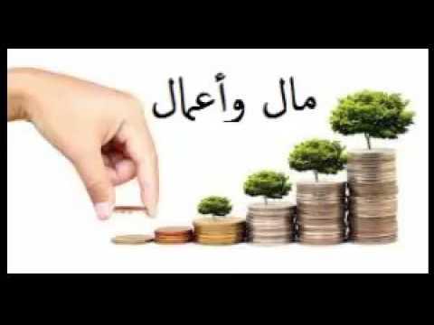 مال واعمال 3.11.2015