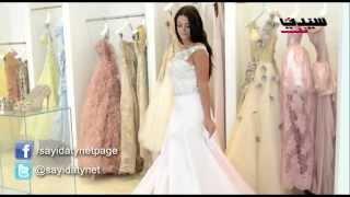 أزياء رامي قاضي لعروس 2013