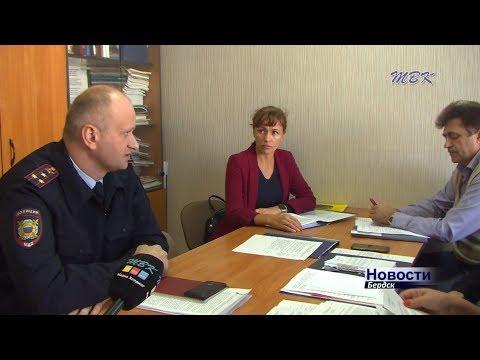 Бердские депутаты обсудили вопросы, связанные с детьми и молодёжью