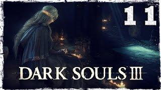 Dark Souls 3. #11: Колокольня Храма Огня.