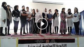 فيديو   سابقة: تلاميذ يرددون نداء الحسن باللغة الإسبانية  