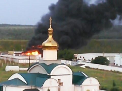 Raw: Pro-Russia Rebels Attack Ukraine Guards