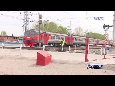 Недалеко от Бердска под колесами товарного поезда погиб 20-летний юноша