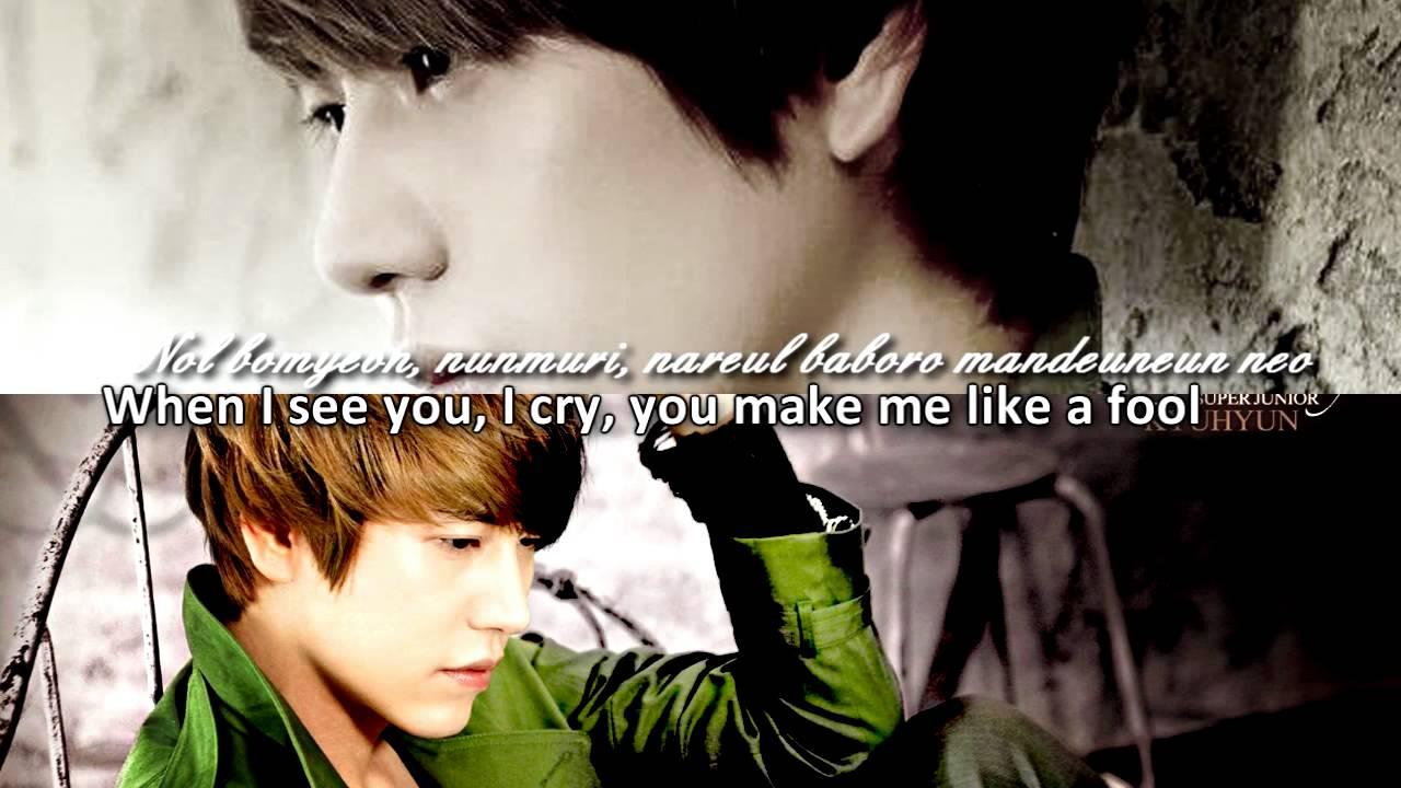 Super Junior - Y (Lyric Video)