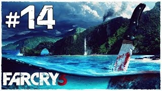 Far Cry 3 - Calarim Tigrul ! [Ep.14]