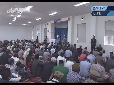 Urdu Khutba Juma 18th October 2013: Stay away from bad habits and unmoral activities