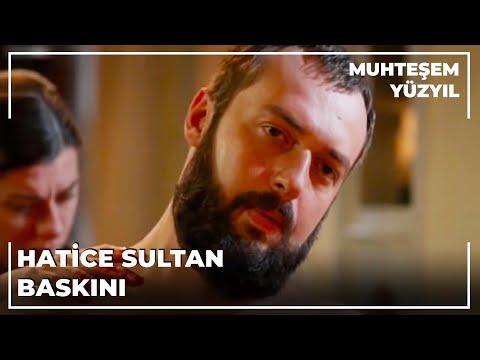 Hatice Sultan, İbrahim Paşa ile Nigar Kalfa'yı Yakaladı - Muhteşem Yüzyıl 43.Bölüm