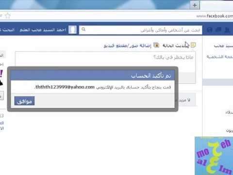 شرح التسجيل فى موقع فيس بوك