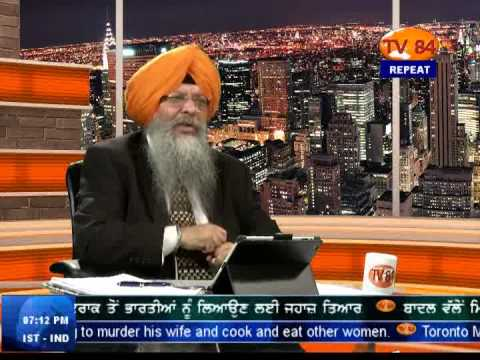 SOS 7/1/14 P.3 Dr.A Singh on:Fighting In Iraq & China's Plan To Lay Rail Tract Up To Gwadar Port