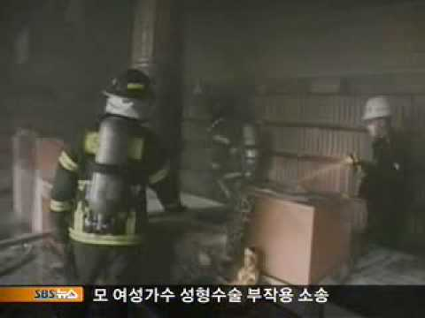 Korean Christians Vandalize and Burn Buddhist Temple