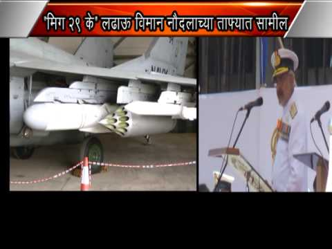 MiG-29K fighter planes commissioned into Indian Navy
